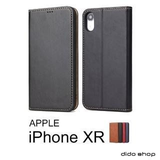 【Didoshop】iPhone XR PU仿皮可插卡翻蓋手機皮套(FS135)