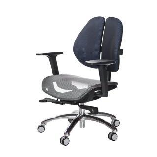 【GXG 吉加吉】低雙背網座 工學椅 鋁腳/升降扶手(TW-2805LU2)