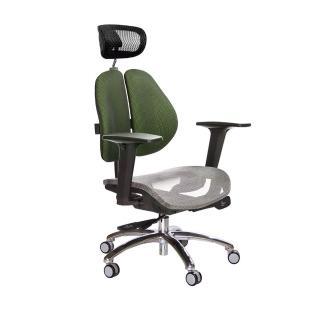 【GXG 吉加吉】高雙背網座 工學椅  升降扶手(TW-2806 LUA2)