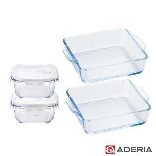 【ADERIA】日本進口圓角型微波玻璃烤盤2入組贈耐熱玻璃扣式保鮮盒300ML2入(方型款)