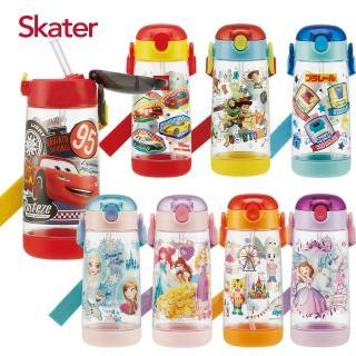 【Skater】兒童吸管水壺480ml(多款可選)