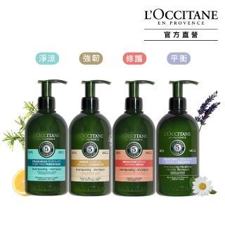 【L'Occitane 歐舒丹】草本洗髮/潤髮系列大容量 6款任選
