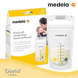 【美樂Medela】母乳專用貯存袋-180ml 25入(★拋棄式貯存袋 母乳貯存專用 可供冷凍及冷藏★)