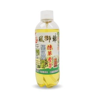 【風獅爺】抹草香茅精油噴霧-1入(經濟瓶450ml)