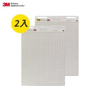 【3M】Post-itR利貼R可再貼560自黏大海報(箱購2入)(海報)