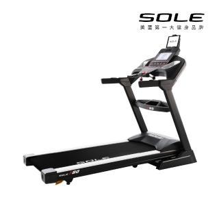 【SOLE】F80 索爾 電動跑步機