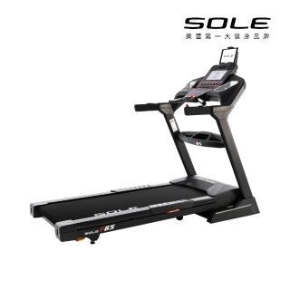 【SOLE】F65 索爾 電動跑步機(2019年款)