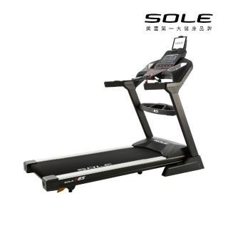 【SOLE】F85 索爾 電動跑步機(2019年款)