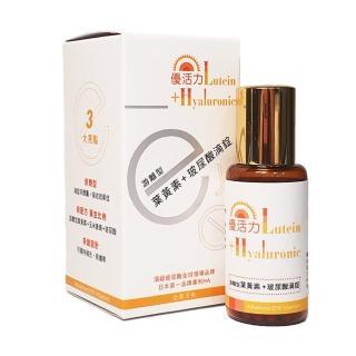 【優活力】游離型葉黃素+玻尿酸滴錠(新劑型、新配方黃金比例、新創設計)