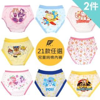 【GIAT】台灣製正版卡通男女童內褲(2件組/不挑色)