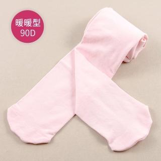 【公主童襪】90D秋冬溫暖粉色超細纖維兒童褲襪(0-12歲)- 3歲以下止滑