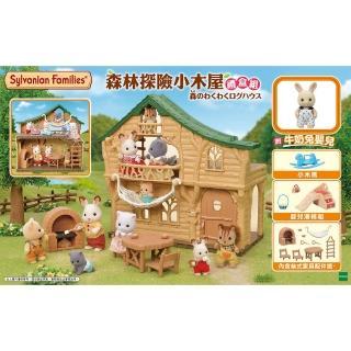 【森林家族】森林探險小屋禮盒組(Sylvanian Family)