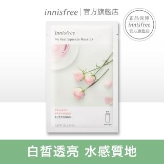 【innisfree】我的真萃玫瑰面膜(全新包裝)/