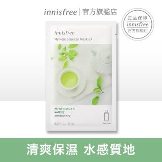 【innisfree】我的真萃綠茶面膜(全新包裝)/