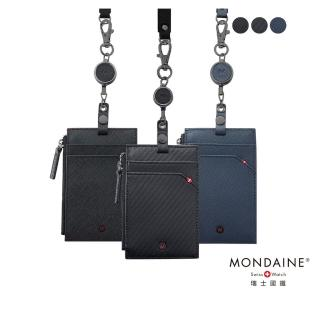 【MONDAINE 瑞士國鐵】溜溜球牛皮證件套(多色可選)