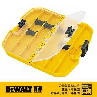 【DEWALT 得偉】美國 得偉 DEWALT 基本型中型收納盒 DW2190(DW2190)