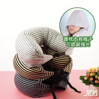 【JIDA】日式簡約條紋風連帽微粒子U型護頸枕(70cmX15cm)