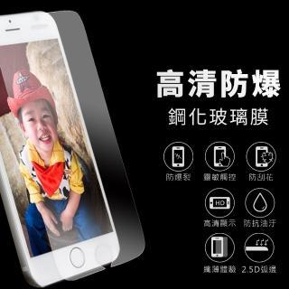 【AdpE】SONY Xperia XZ2 9H高清鋼化玻璃貼