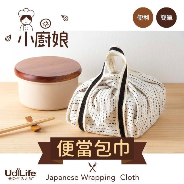 【UdiLife】小廚娘/便當包巾-2入組(隔熱
