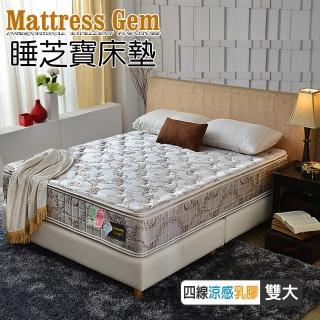 【睡芝寶】正四線-冰晶COOL涼感+乳膠抗菌護腰+護邊蜂巢獨立筒床墊(雙人加大6尺-護腰床-正反可睡)