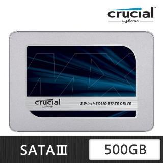 【Micron 美光】美光Micron Crucial MX500 500GB SATAⅢ 固態硬碟(MX500-500G)