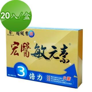 【宏醫生技】敏元素3倍力(單盒)