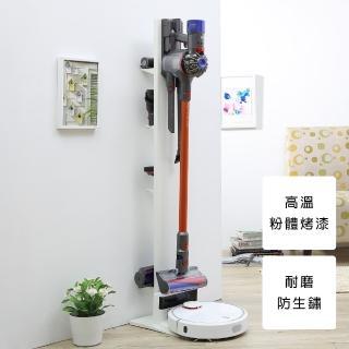 【TaKaYa】吸塵器架/收納/可放掃地機器人(Dyson/LGA9+可用/共二色)