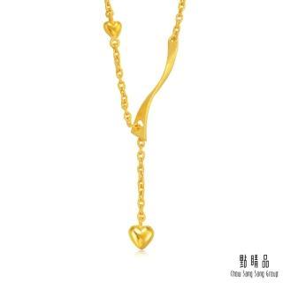 【點睛品】一心一意日常穿搭 黃金項鍊_計價黃金