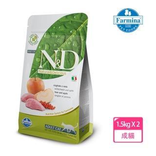 【Farmina 法米納】無穀ND全齡貓野豬蘋果-1.5kg*2入(GC-5)