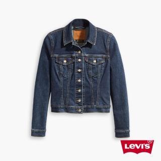【LEVIS】女款 修身牛仔外套  / Revel 極塑形顯瘦版型 / 中短版 / 超彈力布料