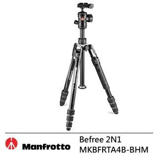 【Manfrotto 曼富圖】MKBFRTA4B-BHM Befree 2N1 腳架雲台套組(可拆式)