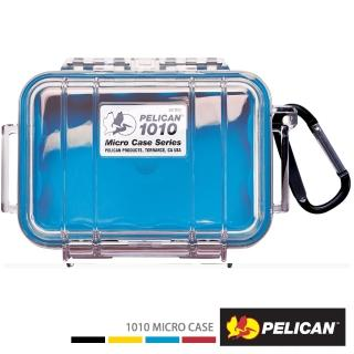 【PELICAN】1010 微型防水箱(藍色透明盒)