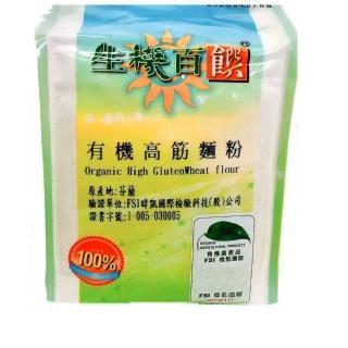【生機百饌】有機高筋麵粉(500g/1包)