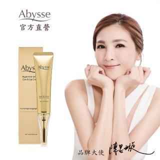 【abysse】黃金藻賦活修護眼唇霜 15ml(撫紋/緊緻/淡化)
