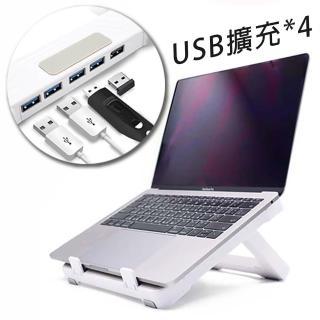 【aka】USB3.0筆電散熱架(USB3.0擴充/多功能/讀卡機/筆電架高/摺疊)
