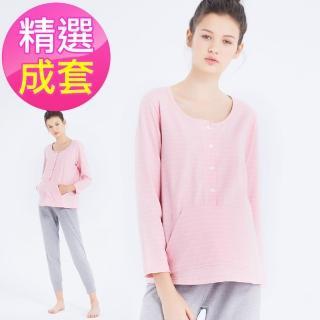 【Gennies 奇妮】條紋休閒排釦成套居家服-粉白條+灰(TPA36+TPA37)