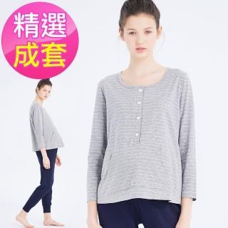 【Gennies 奇妮】條紋休閒排釦成套居家服-灰白條+丈青(TPA36+TPA37)