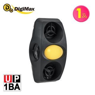 【Digimax】UP-1BA 『四面楚歌』四喇叭變頻式超音波驅鼠蟲器([超音波驅鼠][磁震波驅蟲][黃光驅蚊蟲燈])