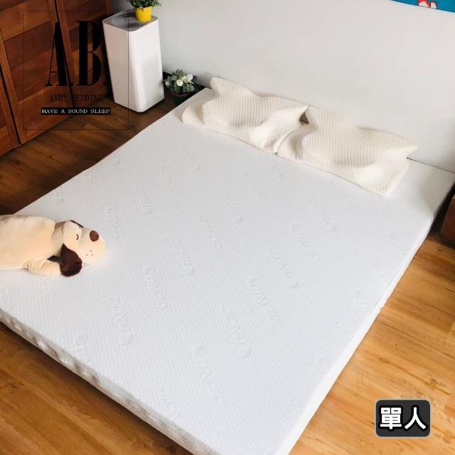 【AndyBedding】MIT天絲水洗床墊-單人3尺/