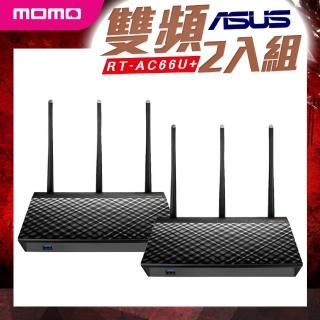 【ASUS AiMesh超值組】RT-AC66U+AC1750雙頻分享器(2入組)