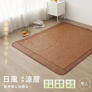 【BELLE VIE】新進化棉繩3D透氣網布麻將涼蓆/麻將蓆/涼墊(純粹版-雙人5尺)