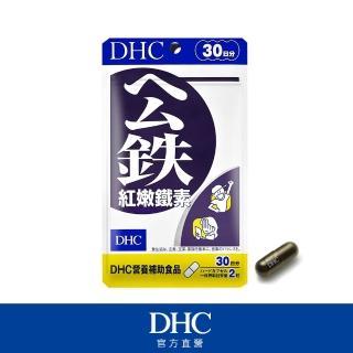 【DHC】紅嫩鐵素 30日份(60粒/包)