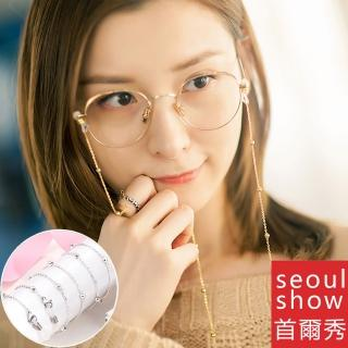 【Seoul Show首爾秀】珠線防滑太陽眼鏡鍊光學眼鏡防丟鍊(墨鏡平光近視老花)