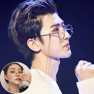 【Seoul Show首爾秀】百搭圓珠防滑眼鏡鍊老花眼鏡防丟鍊(墨鏡平光適用)