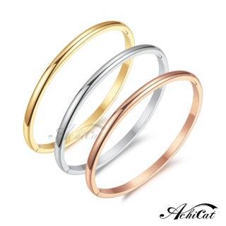 【AchiCat】鋼手環 白鋼手環 圓潤人生 素面手環 抗過敏 B8021