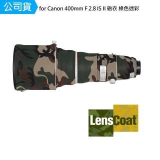 【Lenscoat】for