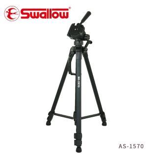 【Swallow】SA-1570 鋁合金握把式三腳架