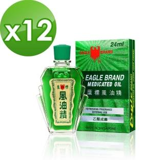 【鷹標】風油精(24ml-12入)