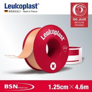 【Leukoplast必史恩BSN】1.25cm抗水透氣醫用膠帶 有蓋設計(德國品牌 法國製造)