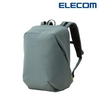 【ELECOM】ESCODE 防盜後背包-綠(BM-ESBP01GN)